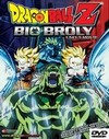 Bio Broly (Dragon Ball Z Movie).