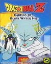 Black Water Mist : Pursuing Garlic Jr (Dragonball Movie).