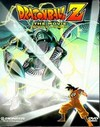 The World's Strongest (Dragon Ball Z Movie).