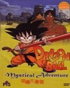 The Mystical Adventure (Dragonball Movie).