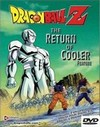 The Return of Cooler : 100 000 warriors of Metal (Dragon Ball Movie).
