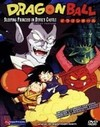 Demon's Castle (Dragonball Movie).